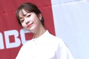 MBC 드라마 봄비 제작발표회