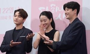 KBS 수목드라마 '단, 하나의 사랑' 제작발표회