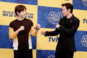 tvN 드라마 '아스달연대기' 제작발표회