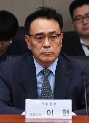국회 정무위원회 금융투자업계 현장 방문 간담회