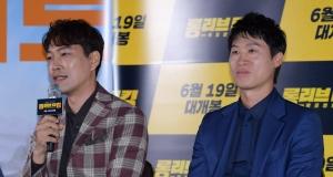 영화 '롱 리브 더 킹:목포 영웅' 언론시사회