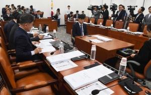 자유한국당 불참한 사개특위 전체회