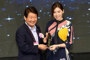 2020 대구경북 관광의 해 선포식