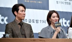 JTBC 금토드라마 '보좌관'