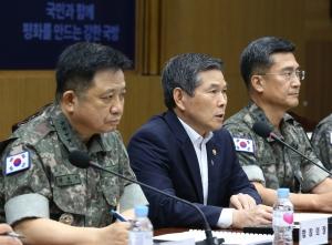 국방부 2019년 전반기 전국주요지휘관회의