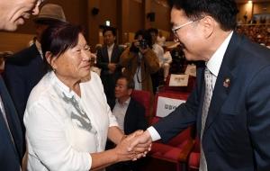 봉오동전투 전승 99주년 기념 국민대회