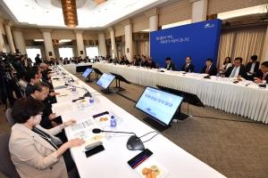 북방경제협력위 5차 전체회의