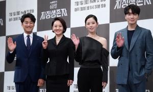 tvN 월화드라마 '60일, 지정생존자' 제작발표회'