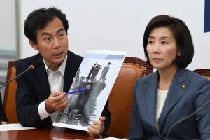 북한 어선 귀순 신고자-목격자 초청 간담회