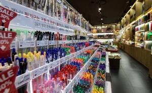 일본산 제품 불매운동