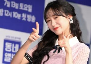TV조선 예능 동네앨범 제작발표회