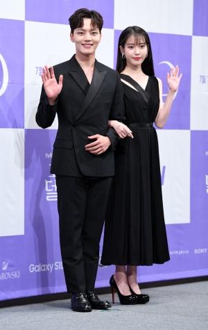tvN 드라마 호텔 델루나 제작발표회