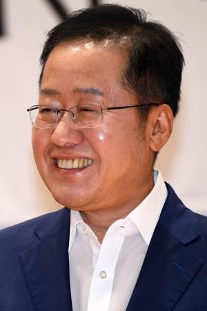 홍준표 대표 특강