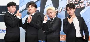 XtvN 예능 '씬의퀴즈'