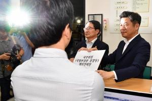 정경두 장관 해임안 제출