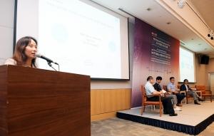 '2019 한중일 기업가 포럼' 개최