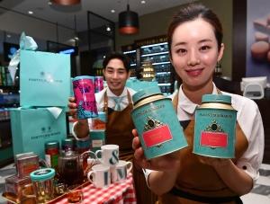 포트넘앤메이슨, 한국 입맛에 맞춘 '남산 블렌드'출시