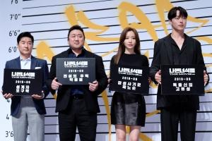 영화 '나쁜 녀석들: 더 무비' 제작발표회