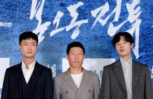 영화 '봉오동 전투' 언론시사회