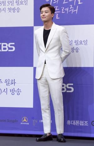 KBS 드라마 '너의 노래를 들려줘' 제작발표회