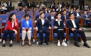 자유한국당 안보 의원총회