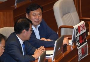 국회, 일본 보복적 수출 규제 철회 촉구 결의안 '만장일치' 채택