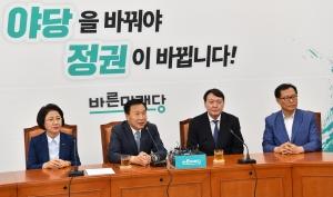 국회 찾은 윤석열 검찰총장