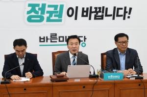 최고위원회의 주재하는 손학규