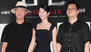 영화 '암전' 언론시사회