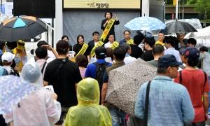 아베 도발 규탄 관련 정의당 기자회견