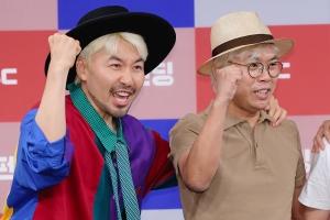 MBC 새 예능 프로그램 '같이 펀딩' 제작발표회