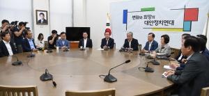 대안정치연대 회의