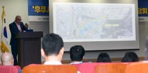 후쿠시마 오염수의 문제점과 진실 기자간담회