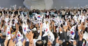 제74주년 광복절 정부 경축식