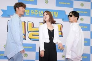 SBS 예능 프로그램 '런닝맨' 9주년 기념 팬미팅 '런닝구' 포토월