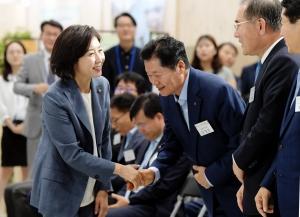 '2019 A-Farm Show 창농·귀농 박람회' 개막식