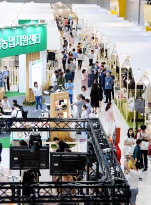 '2019 A-Farm Show 창농·귀농 박람회'