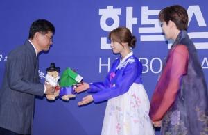'2019 한복상점' 개막 행사 및 '2019 한복 홍보대사 위촉식'