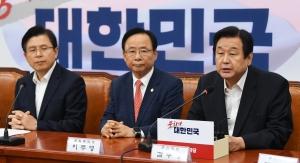 자유한국당 당대표 및 최고위원-중진의원 연석회의