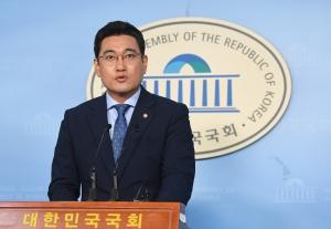 바른미래당, 조국 인사청문회 논의 중단...'특검 추진할 것'