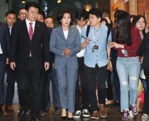 자유한국당 네이버 항의 방문