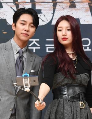드라마 '배가본드' 제작발표회