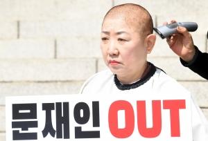 박인순 자유한국당 의원 삭발