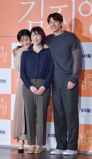 '82년생 김지영' 제작보고회