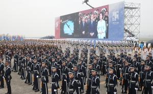 제71주년 국군의 날 기념식