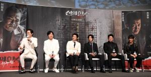 영화 '신의 한 수: 귀수편' 제작보고회
