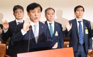 기획재정위원회 한국은행 국정감사