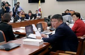 과학기술방송통신위원회의 국가과학기술연구회, 한국과학기술연구원 등에 대한 국정감사
