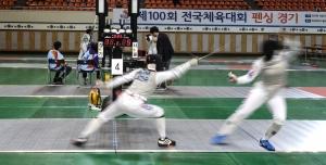 전국체전 펜싱 준결승전