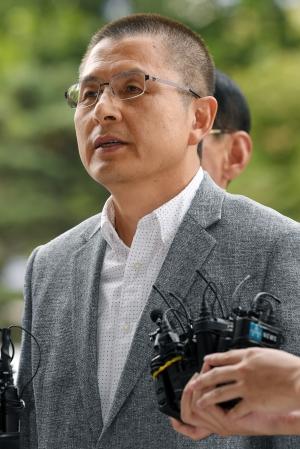 황교안 패스트트랙 관련 검찰 자진출석